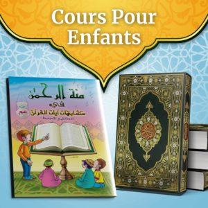 Apprendre l'arabe enfant
